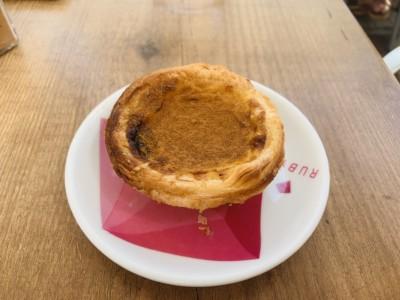 Portuguese pasteis de natas tart