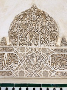 Example of some of the design on walls and ceilings we saw when visiting the Alhambra