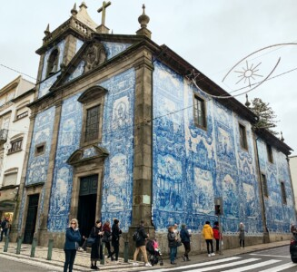 The Capela das Almas church.  This is large and at the end of the street.  It is covered in blue tiles.